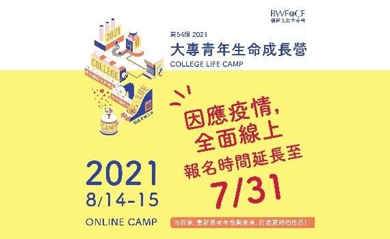 20210621-1(570x350)